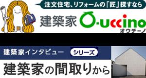 20140603OUCHI-NO