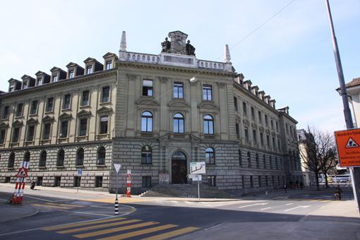ベルン市庁舎01