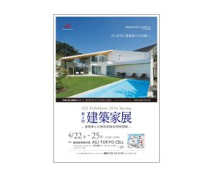 TKCELL_yokohamanishiguchi160422